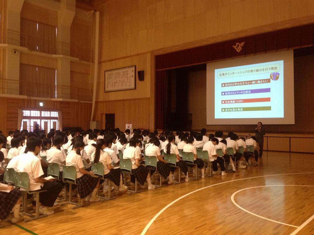 湯沢翔北高等学校