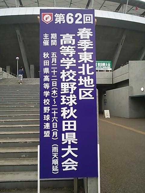 2014111814.JPG